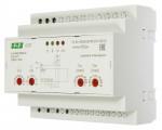 AZD-02 многофункциональное реле защиты электродвигателя 1-5,5 А