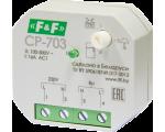 Реле напряжения F&F CP-703