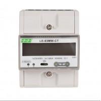 Счетчик электроэнергии LE-03MW-CT, 3-фазный, Modbus RTU, трансформаторного подключения