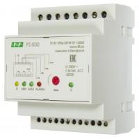 Реле уровня жидкости EA F&F PZ-830 (трехуровневое)