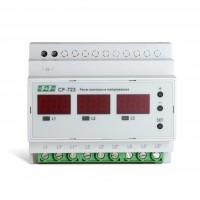 CP-723 Реле контролю напруги