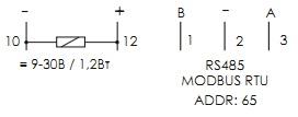 ES_BT_1M_chema.jpg