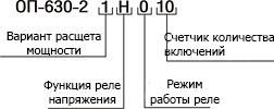 op_630_2_zam_ru.jpg