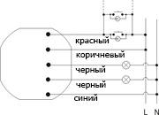 rb_404_ru.jpg
