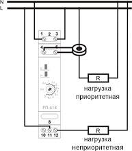 rp_614_ru.jpg