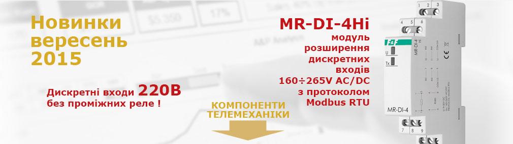 02_Telemechanics_ua