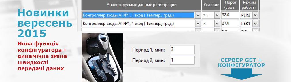 03_GET_ua